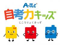 ロゴ、キャラクター